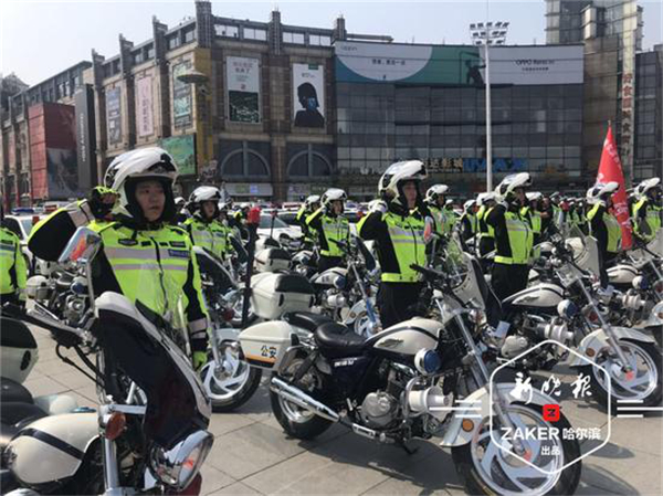 Harbin's first female motorbike patrol sworn in