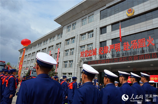 New firefighters get trained up at Harbin base