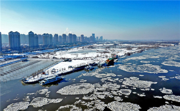 Ice forms on Songhua River